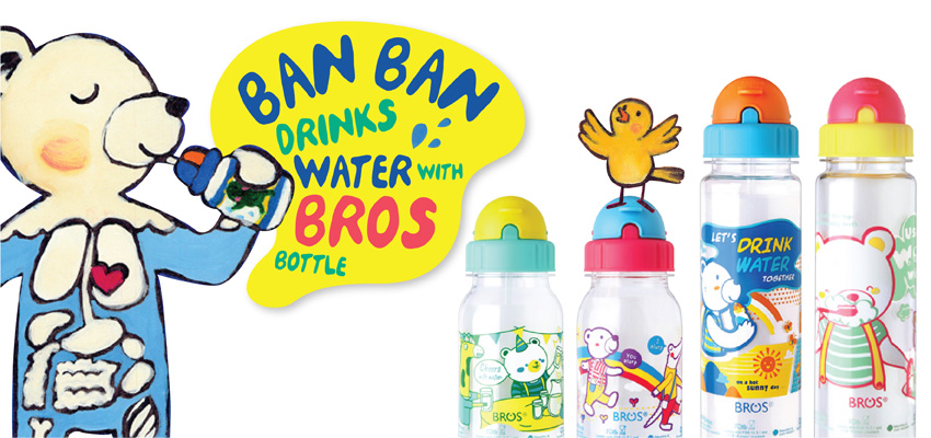 BROS Events- Ban Ban Drinks Water with BROS Bottle