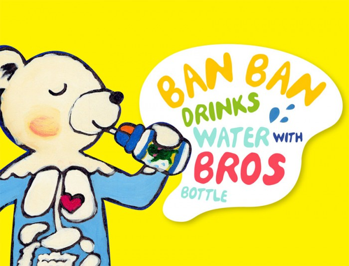 BROS Blog- How Kids Water Bottles can make Kids Healthier